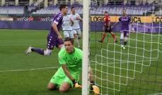 الكالتشيو: فيورنتينا يواصل اهدار النقاط بالتعادل امام فيرونا