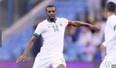 سعود كريري يعلن أعتزاله كرة القدم