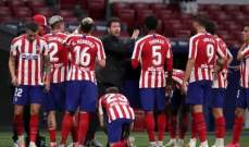 إصابة بفيروس كورونا تربك أتلتيكو مدريد قبل إنطلاق الليغا
