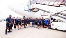 طائرة برشلونة تصل الى اليابان