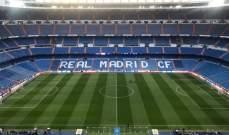 هكذا يبدو ملعب ريال مدريد قبيل استضافة اياكس اكستردام