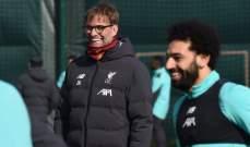 ليفربول يخطط لخطف هدف برشلونة