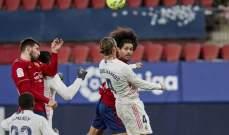 اوساسونا يجرّ ريال مدريد لتعادل مخيب وسط اجواء ثلجية