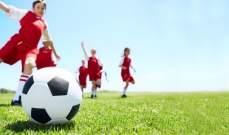 هذه هي الرياضات الأكثر فائدة للأطفال