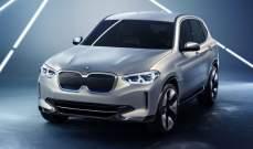 BMW تكشف عن أول سيارة كهربائية متعددة الاستعمالات
