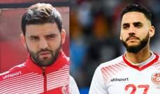 تونس تفتقد للاعبين مهمّين في المباراة الأخيرة ضد بنما