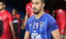 سالم الدوسري الأفضل في مباراة الهلال ضد الدحيل القطري