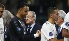 نافاس ينضم الى قائمة الغائبين عن ريال مدريد
