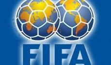 مجلس الإتحاد الدولي يحدد الخميس مقر مونديال الأندية 2021
