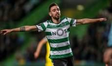 هل إقترب نجم الدوري البرتغالي من ريال مدريد؟