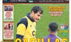 آس: كاسياس في مواجهة ليفربول