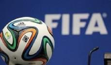 فيفا يوصي بتأجيل المباريات الدولية ويحرر الأندية واللاعبين بسبب كورونا