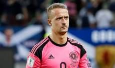 غريفيث ينسحب من تشكيلة المنتخب الاسكتلندي