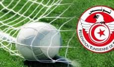 الاتحاد التونسي يعاقب مدرب ولاعب الترجي