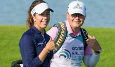 هال تتصدر في بطولة السعودية الدولية لسيدات الغولف