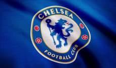 رفع الحظر عن نادي تشيلسي في سوق الإنتقالات