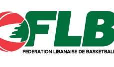 بطولة لبنان في كرة السلة تعود في 29 اذار المقبل