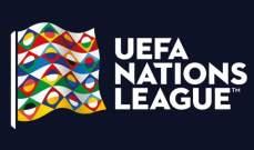 قرعة نصف نهائي دوري الأمم الأوروبية تقام الخميس