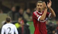 ابراهيموفيتش سيصل يوم الخميس إلى ميلانو