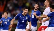 موجز الصباح: تعادل إيطاليا وفوز روسيا، غريزمان يستعرض جوائزه ودوكوفيتش يواجه ديل بوترو في نهائي اميركا المفتوحة