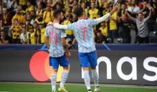 ابرز احداث وارقام مباراة مان يونايتد امام يونغ بويز