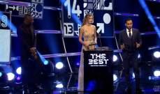 اختيار جمهور بيرو الأفضل لعام 2018