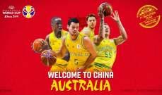 أستراليا أول منتخب آسيوي يحجز مقعده في نهائيات مونديال السلة