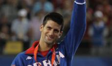 ديوكوفيتش يؤكد مشاركته في اولمبياد طوكيو 2021