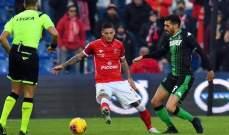 كأس ايطاليا: ساسولو خارج البطولة على يد بيروجيا