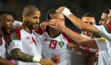 نبذة عن المنتخب المغربي المشارك في كاس العالم 2018