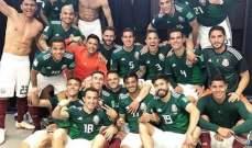 المنتخب المكسيكي سعيد بفوزه على أبطال العالم