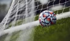 الكشف عن كرة الموسم الجديد لدوري ابطال اوروبا