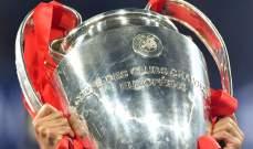معارضة 15 ناديا إيطاليا لتعديلات دوري أبطال أوروبا