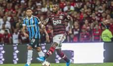 فلامنغو يكتسح غريميو بخماسية في طريقه الى نهائي كأس ليبرتادوريس