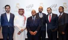 افتتاح أكاديمية ريال مدريد في الرياض