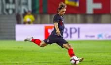 كرواتيا تواجه تونس بالصف الاول