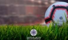 صافرة عراقية تدير مباراة الإسماعيلي مع الكويت في البطولة العربية