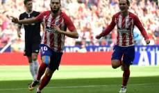 كاراسكو خارج قائمة اتلتيكو مدريد لمواجهة كوبنهاغن