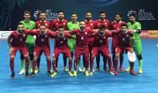 كأس آسيا للصالات: لبنان يفتتح مشواره بالتعادل أمام قرغزيستان