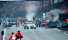 هل تذكرون المجزرة التي حصلت في سبا عام 1998؟