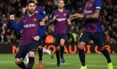برشلونة يجتاز فاليكانو ويعيد الفارق الى 7 نقاط