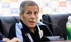 مدرب الاوروغواي : سمات المنتخب المصري ستدفعنا لفرض اسلوبنا امامهم
