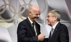 إنفانتينو يشغل مقعد بلاتر في اللجنة الأولمبية بعد انتظار أعوام
