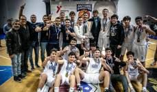 اختتام النسخة السابعة لدورة انطوان غريّب في كرة السلة للفئات العمرية