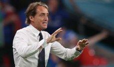 مانشيني: نحن بحاجة لتقديم أداءًا رائعًا امام اسبانيا