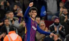 برشلونة وريال بيتيس إتفقا على إعارة كارليس ألينيا