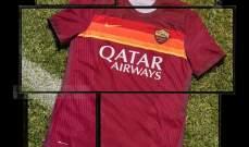 الكشف عن القميص الجديد لروما