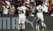 ريال مدريد يسقط يوفنتوس في كأس الأبطال الدولية