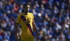 صفعة قوية لـ برشلونة قبل مواجهة اتلتيكو مدريد