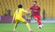 الدوري الاماراتي: فوز الوصل على الفجيرة وتعادل العين والنصر